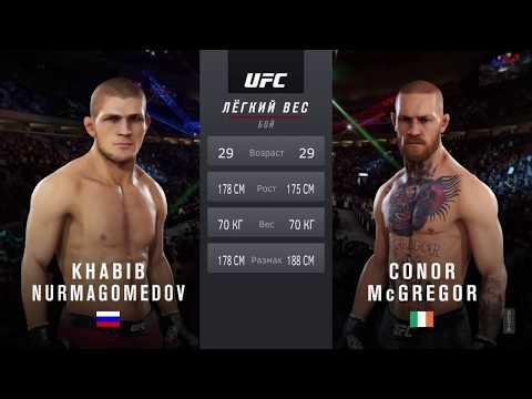 Khabib Nurmagomedov Vs. Conor McGregor (EA Sports UFC 3) - CPU Vs. CPU (Difficulty - Legend)