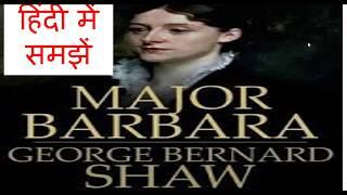 New Books Like Major Barbara Recommendations