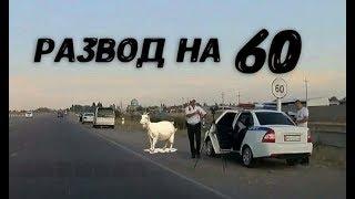 ПМ - РАЗВОД на скорость на объездной Бишкек- Иссык Куль.