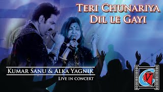 Teri Chunariya Dil Le Gaye    Hello Brother    Sanu    Alka    Duet Song    Live Concert    Kolkata