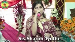 telugu christian marriage song by sis sharon jyothi