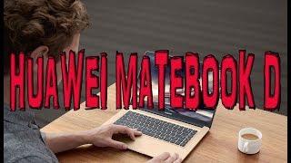Обзор ноутбука Huawei Matebook D 15.6