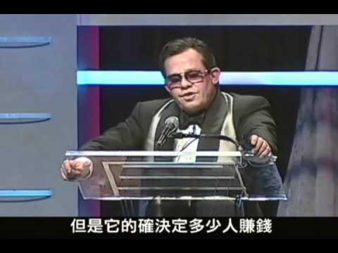 JR「相信不可置信的力量」2010 美安領導者大會 1/4
