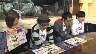 2011年11月16日発売開始!】 新作DVD(芸人マジ歌選手権ビッグバン・...