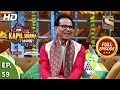 The Kapil Sharma Show Season 2 - Sher-o-Shayari -दी कपिल शर्मा शो 2 -Ep 59 -Full Ep - 21st July 2019