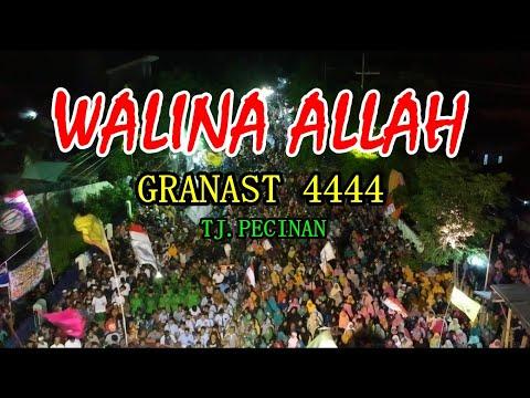 WALINA ALLAH |
