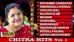 Evergreen Hits of K S Chithra Vol - 01 | Malayalam Film Songs