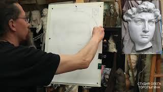 Рисунок маски Давида (2). Обучение рисунку. Портрет. 52 серия