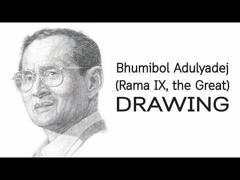 วาด รูปในหลวง ร.9 ด้วยดินสอ | Drawing Bhumibol Adulyadej (Rama IX, the Great)