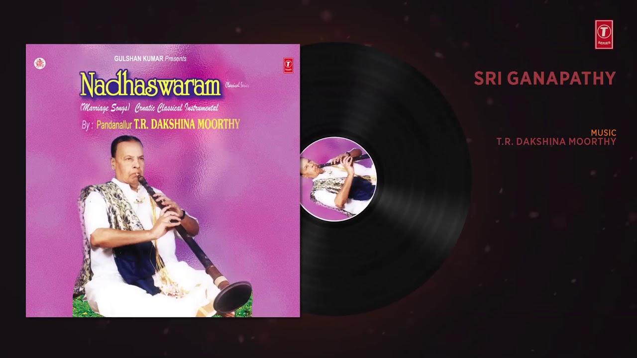 SRI GANAPATHY : T R  DAKSHINA MOORTHY (Audio) || T-Series