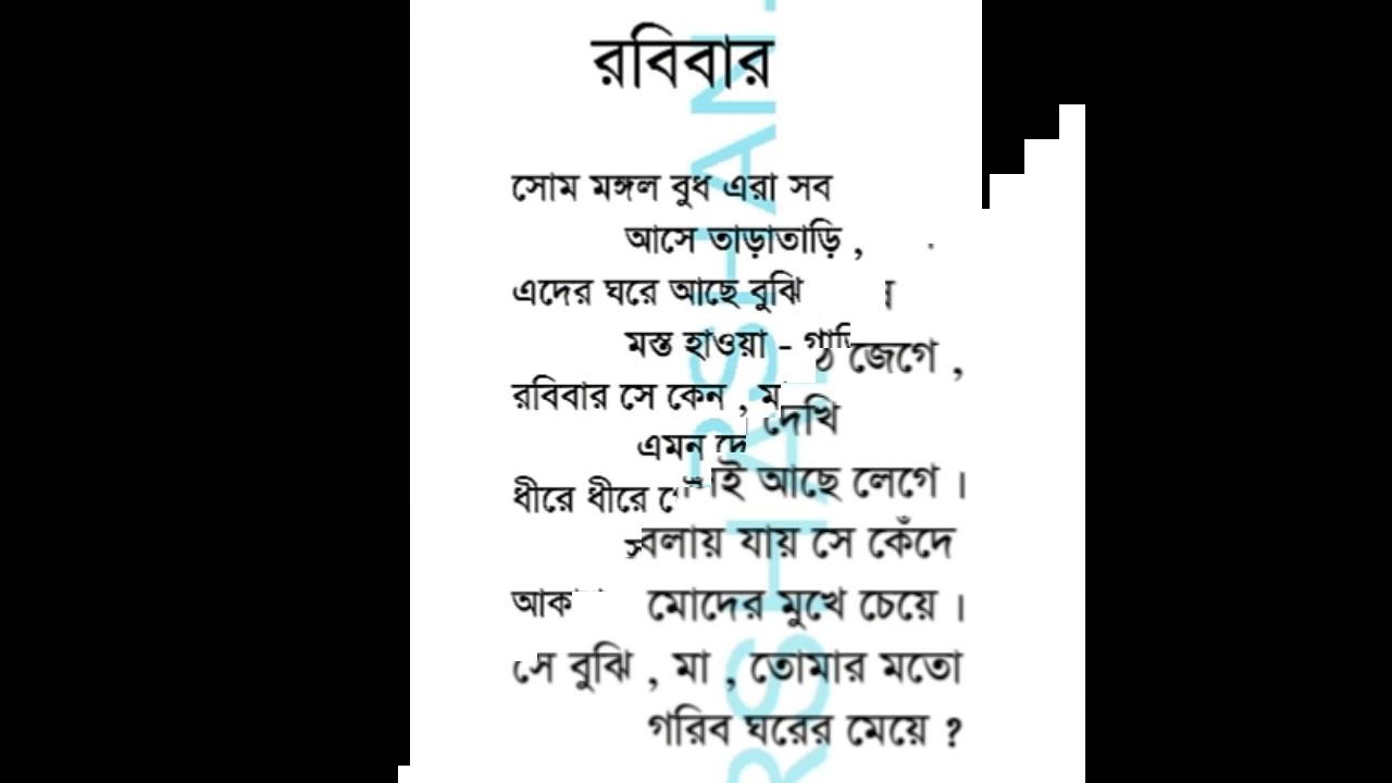 Chotoder Baro Galpo Bengali Ebooks Read Online and Download