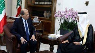 ميشال عون يدعو السعودية إلى تقديم إيضاحات حول سعد الحريري