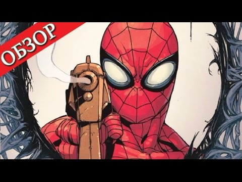 Комикс обзор(review) Superior spider-man #12