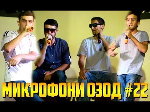 - русский гей портал