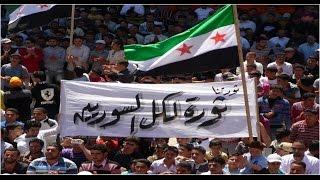 الثورة السورية..6 سنوات من الصمود في وجه الأسد و