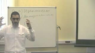 Калам. Урок 3 (Доказательство Бога, Вступление ч.1)