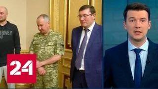 В США приравняли Бабченко к Хашогги - Россия 24