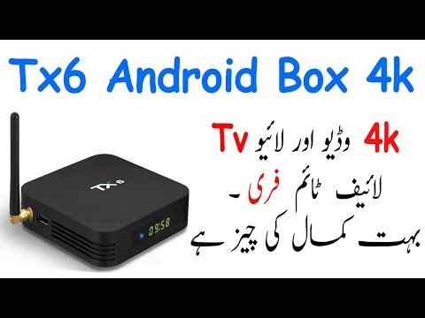 TANIX TX6 - Android TV Box - Allwinner H6 - 4GB RAM+32GB ROM Unboxing And Review