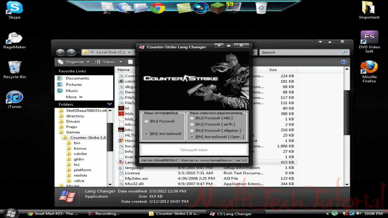 Counter strike 1.6 multiplayer download