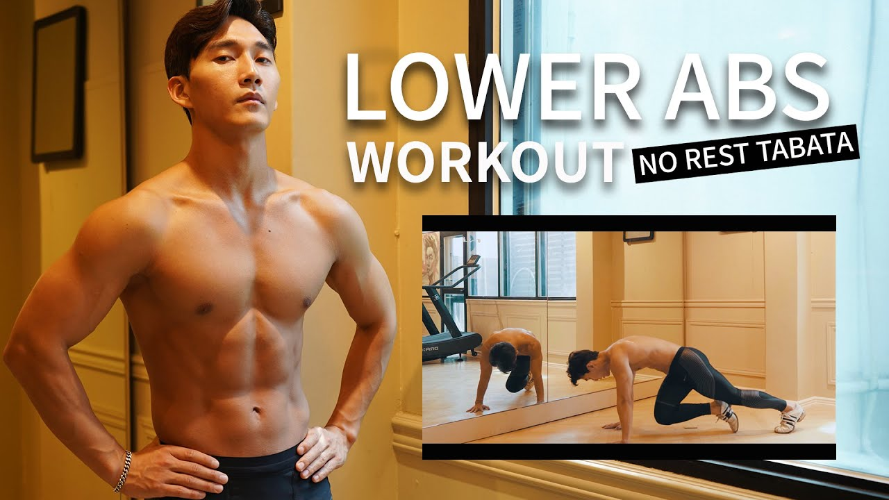 5min SEXY LOWER ABS WORKOUT (NO MORE LOVE HANDLE) ㅣ 5분 섹시 하복부 운동 (아랫뱃살 없애기)