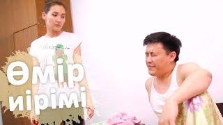 Өмір иірімі: Көңілдесінен аяғы ауыр болып қалған келіншек (12.05.18)