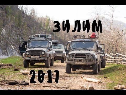 Южный Урал 2017 белые дороги