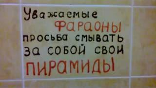 видео Квартиры на сутки в Гродно