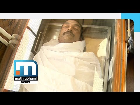 Case Booked Against Bus Crew For Causing Death Of Passenger| Mathrubhumi News
