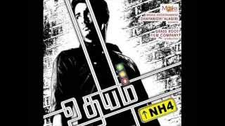 Ora Kannala Song from Udhayam NH4