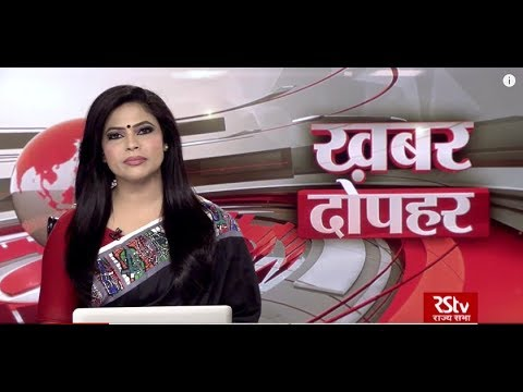 Hindi News Bulletin | हिंदी समाचार बुलेटिन – Feb 23, 2019 (1:30 pm)