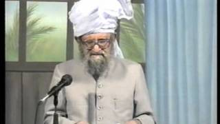 Urdu Dars Malfoozat #543, So Said Hazrat Mirza Ghulam Ahmad Qadiani(as), Islam Ahmadiyya