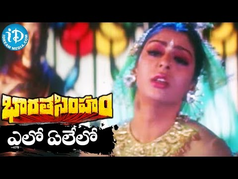 Bharatha Simham Movie Songs - Elo Elolo Enda Vana Video Song | Krishna, Nagma | Raj