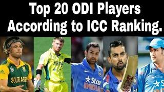 Top 20 ODI Batsman According to ICC Ranking.  Cricket Player Ranking 2017 