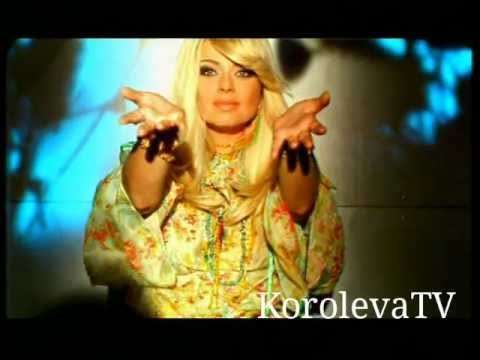 Наташа Королёва — Капелька
