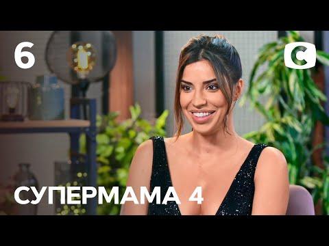 Шикарная мама Лиза живет за счет бывшего мужа? – Супермама 4 сезон – Выпуск 6