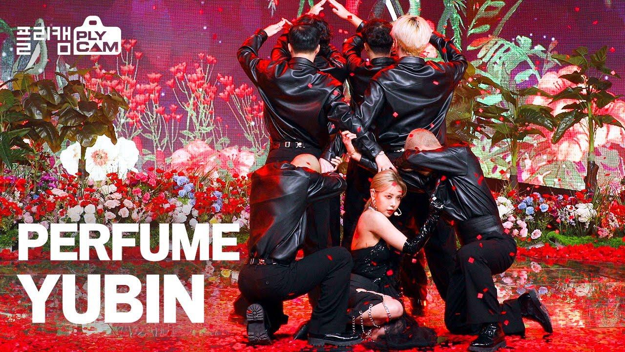 [PLYCAM 4K] YUBIN 'PERFUME(향수)' (유빈 풀캠)ㅣSimply K-Pop Ep.451