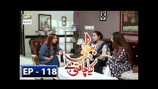 Bubbly Kya Chahti Hai Episode 118 - 1st August 2018 - ARY Digital Drama