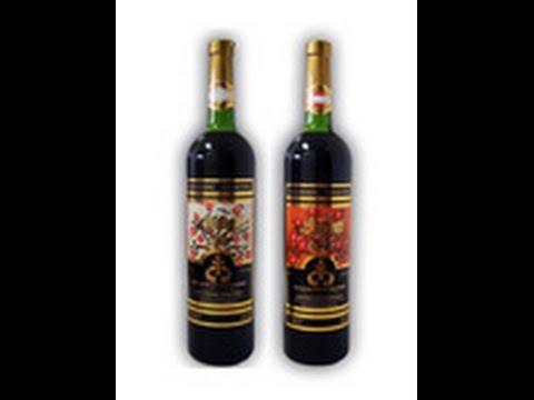 Как купить вино? Какое купить импортное вино в магазине? | Винный .