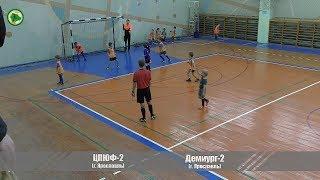 ЦПЮФ-2 г. Ярославль и Демиург-2 г. Ярославль  счет в матче 1-2