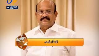 7-30 AM   360   News Headlines   21st April 2019   ETV Andhra Pradesh