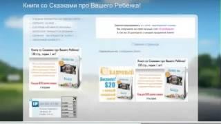 Как заработать на Seo Sprint от 500 рублей в день!