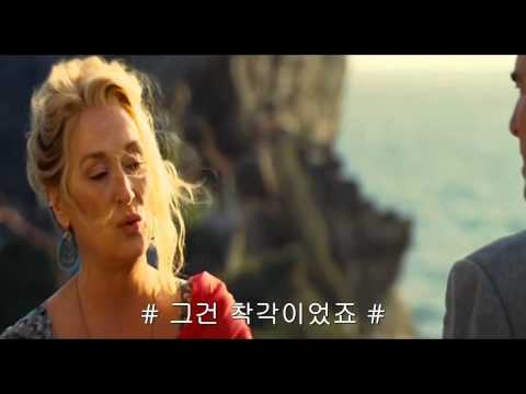 Mamma Mia The winner takes it all  kor ver한글자막HD