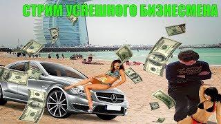ЧАТ РУЛЕТКА КАК ЖИЗНЬ thumbnail