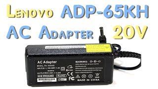 Блок питания ADP-65KH B для ноутбуков Lenovo (20V 3.25A) - Обзор