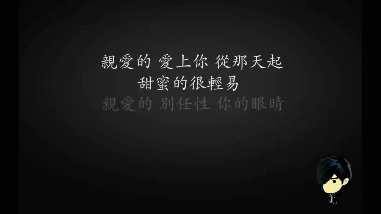 周杰倫-告白氣球 歌詞版