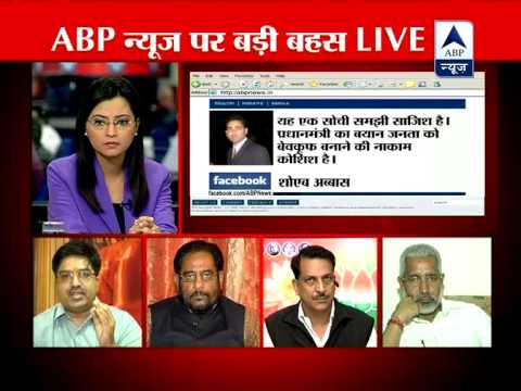 ABP News debate: Italian marines got away because of Indian government's help?