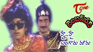 Number One Songs - Hey Hey Bangarumama - Krishna - Soundarya
