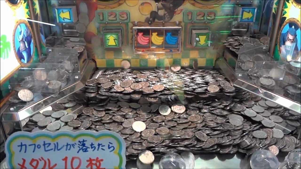 メダルゲーム】約15000円分のメ...