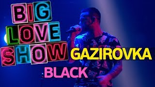 GAZIROVKA - Black [Big Love Show 2018]