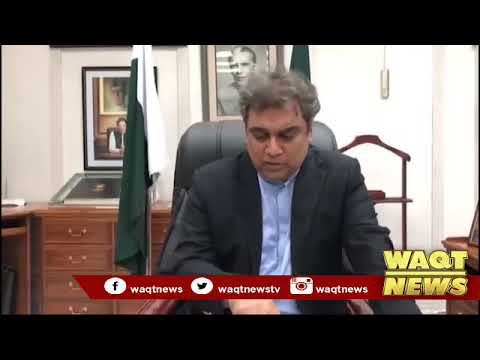 Video Massege OF The  Minister  Port & shipping Ali zaidi
